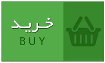 خرید ارزهای دیجیتال