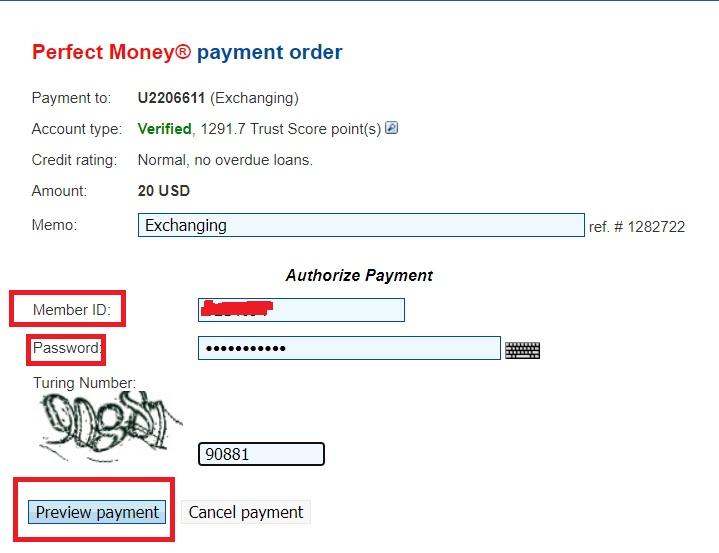 پرداخت پرفکت مانی؛ ورود اطلاعات
