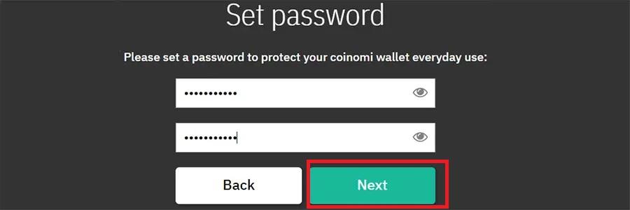رمز عبور