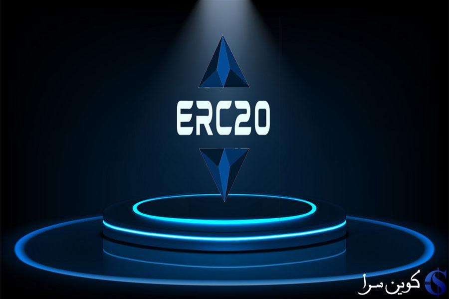 توکن ERC-20